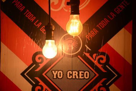 灯, 想法, 光