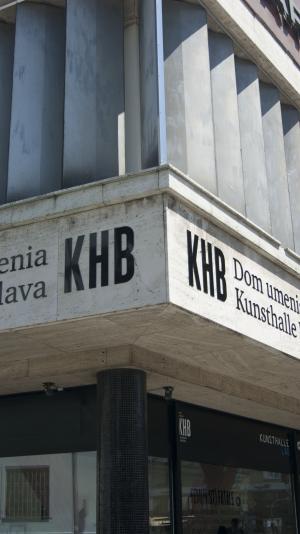 布拉索夫, 斯洛伐克, khb, 欧洲, 城市, 旅游, 具有里程碑意义