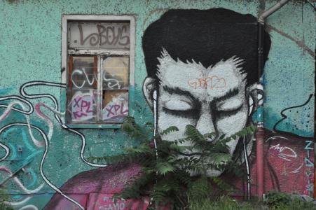 街头艺术, 格拉菲蒂, 墙上, 喷雾, 多彩, 城市艺术, 立面