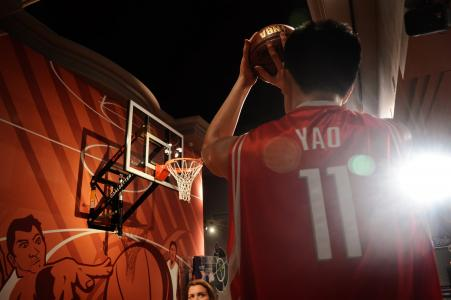 博物馆, 篮球, 球员, 购物篮, 球, 体育, museudecera
