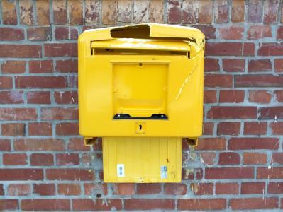 邮箱, 发布, 破碎
