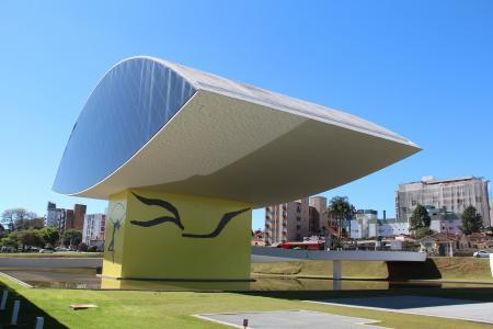 库里蒂巴, 奥斯卡尼迈耶, 眼睛的博物馆, 巴西