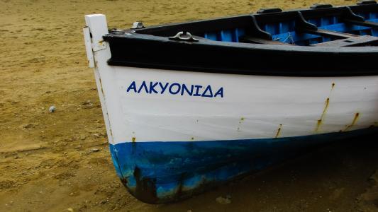 小船, 海滩, 冬天, 休息, 塞浦路斯