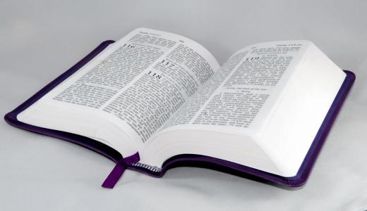 圣经 》, 书, 中心, 基督, 基督教, 基督教, 封面