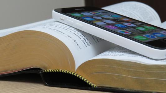 圣经 》, 细胞, 技术, 圣洁圣经, 基督教, 书