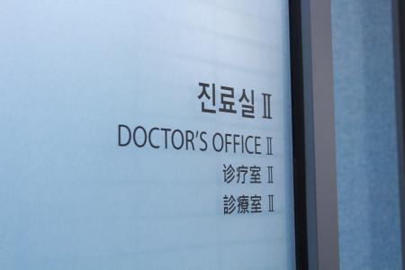 玻璃, 办公室, 标志