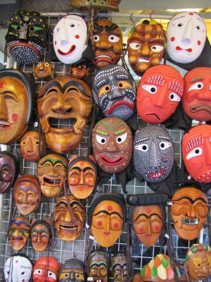面具, 大韩民国, tal, 记者贺苏荣格, insa 东, 韩国文化, 微笑
