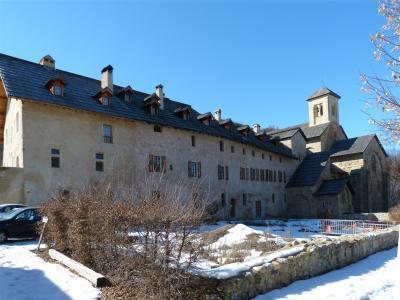 修道院, 修道院, 建筑, 观点, 外面, 修道院