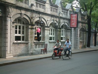 北京, 中国, 街头一幕, 自行车, 街道, 道路, 自行车