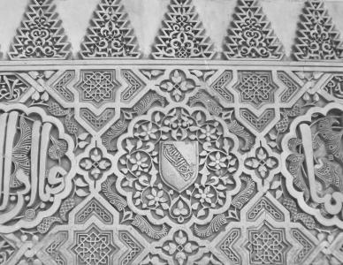 阿罕布拉, 格兰纳达, 阿拉伯语, 建筑, 结构, 墙上, 东方