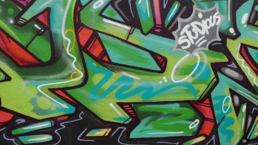 石墨, 街头艺术, 城市