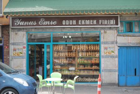 伊斯坦堡, 土耳其, kuzgunzcuk, 面包店, 存储
