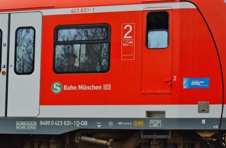 火车, 铁路, 公共交通, 交通, 运输, 大城市, 慕尼黑