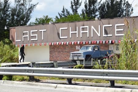 最后的机会, 佛罗里达州, 迈阿密, 汽车音响路, 酒吧, 钥匙, 摩托车