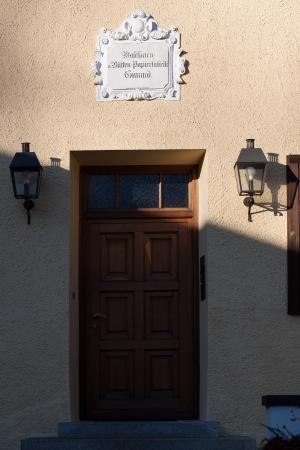 首页, 输入, 灯笼, 灯具, 照明, 盾牌, 门