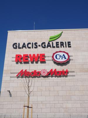 购物中心, 购物, shoppingmall, 购物中心, 购物中心, 零售商店, 服务网点
